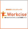 Wordcise
